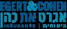 Egert & Cohen logo